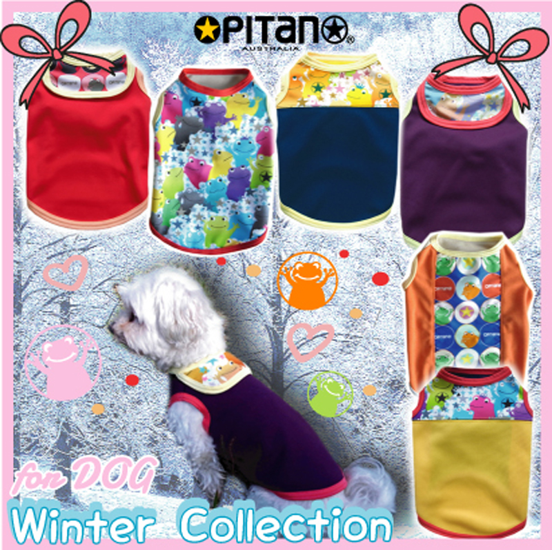INFO>愛犬の冬支度、寒さ対策ウェア勢ぞろい